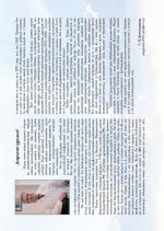 Душа многогранная : сборник художественно- поэтических этюдов / Мирошниченко В. Ф., Рыжов П. В., Рытова О. П.
